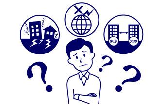 全国監視法定同録システム構築事例