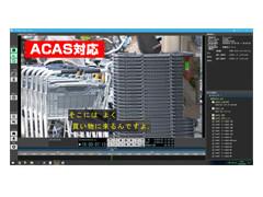 4K・8K対応ソフトウェアプレイヤJack
